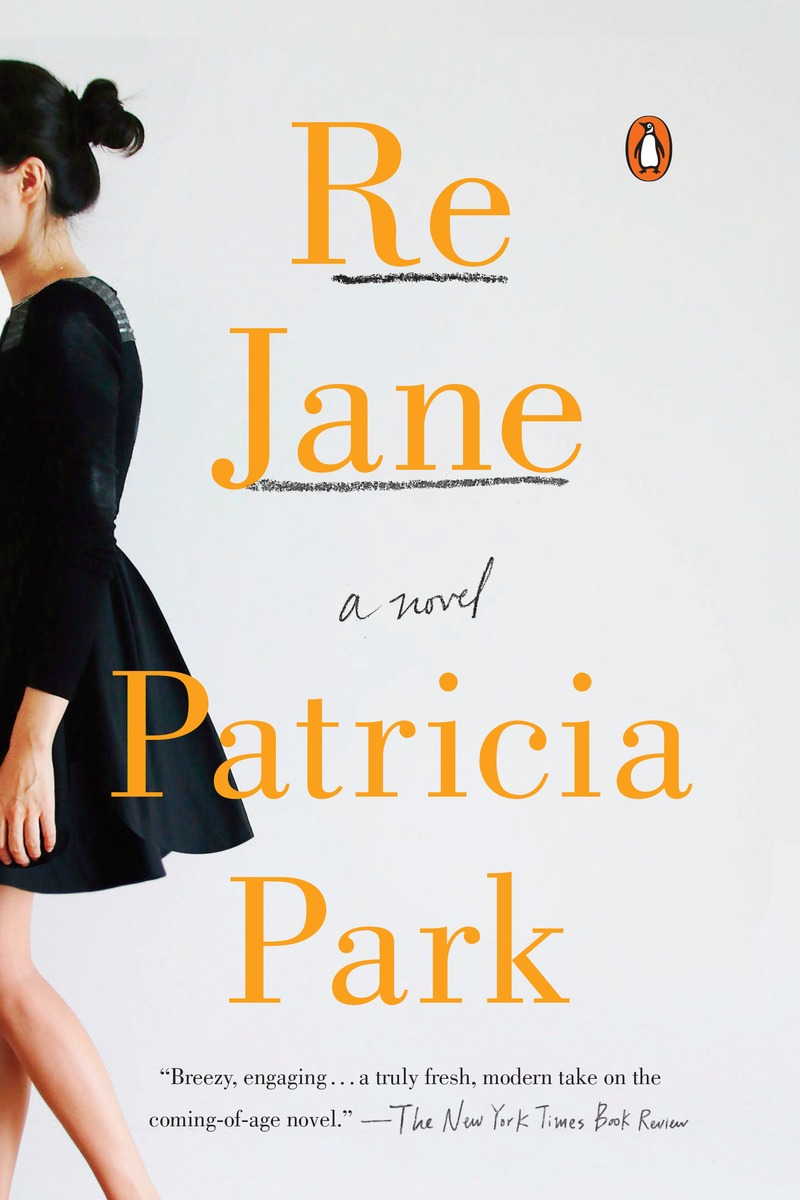 RE JANE by Patricia Park